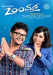 Zoom Kannada Movie (2016)