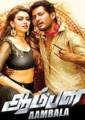 Aambala Hindi Dubbed