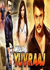 Akeyla Yuvraaj Hindi Dubbed