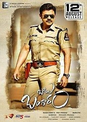 Babu Bangaram Hindi Dubbed
