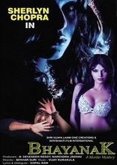 Bhayanak A Murder Mystery Hindi Dubbed