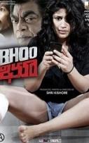 Bhoo Hindi Dubbed