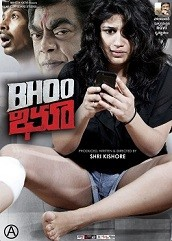 Bhoo Hindi Dubbed