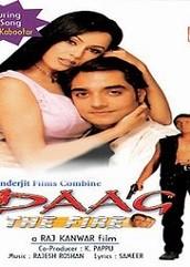 Daag (1999)