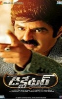 Dictator Hindi Dubbed