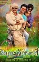 Govindudu Andarivadele Hindi Dubbed