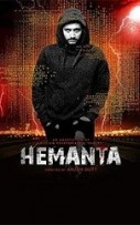 Hemanta (2016)