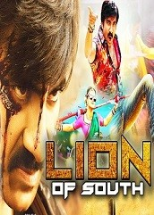 Lion of South Hindi Dubbed