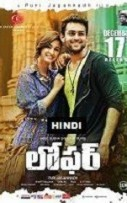 Loafer Hindi Dubbed