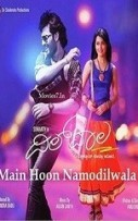 Main Hoon Namodilwala Hindi Dubbed