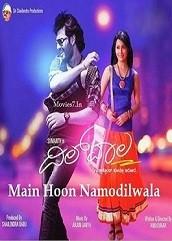 Main Hoon Namodilwala Hindi Dubbed
