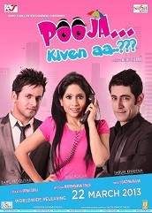 Pooja Kiven Aa (2016)