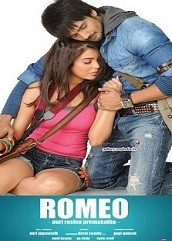 Romeo Hindi Dubbed