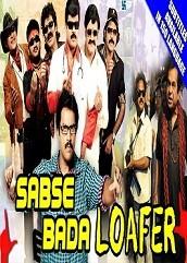 Sabse Bada Loafer Hindi Dubbed