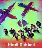 Suicide Squad Hindi Dubbed