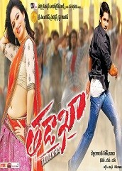 Thadaka Hindi Dubbed