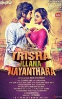 Trisha illana Nayanthara Hindi Dubbed