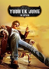Yudh Ek Jung Hindi Dubbed