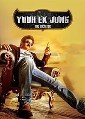 Yudh Ek Jung Hindi Dubbed