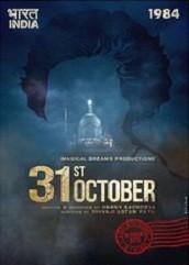 31st October (2016)