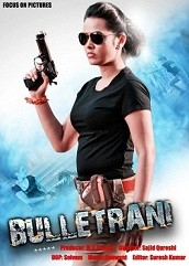 Bullet Rani Hindi Dubbed