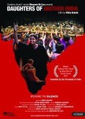 Daughters of Mother India (2015)