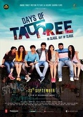 Days Of Tafree (2016)