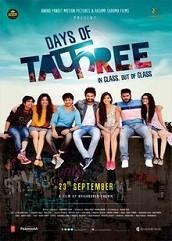 Days Of Tafree (2016)
