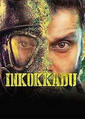 Inkokkadu (2016)