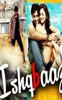 Ishqbaaz Hindi Dubbed