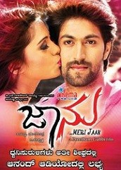Jaanu Hindi Dubbed