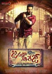 Janatha Garage Hindi Dubbed