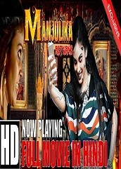 Manjulika Returns Hindi Dubbed
