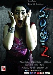 Mantra 2 Hindi Dubbed