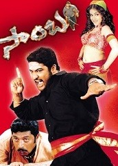 Mawali Rajkumar Hindi Dubbed