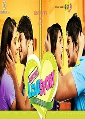 Routine Love Story Hindi Dubbed