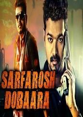 Sarfarosh Dobaara Hindi Dubbed