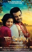 Teshan (2016)