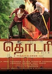 Thodari Hindi Dubbed