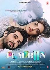 Tum Bin 2 (2016)