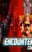 Encounter Cop Hindi Dubbed