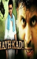 Hathkadi Hindi Dubbed