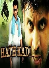Hathkadi Hindi Dubbed