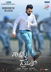 Nannaku Prematho Hindi Dubbed