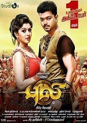Puli Hindi Dubbed