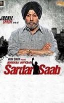 Sardar Saab (2016)