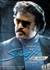 Sivaji The Boss (2007)