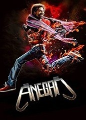 Anek (Anegan) Hindi Dubbed
