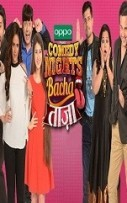 Comedy Nights Bachao Taaza 13th November (2016)