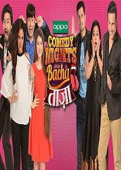 Comedy Nights Bachao Taaza 13th November (2016)